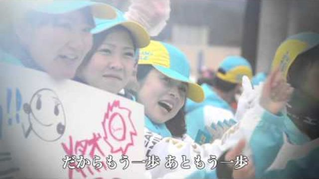 10回記念大会ランナー応援ソング「駆け抜ける愛のうた ~はじまりのday by day~」